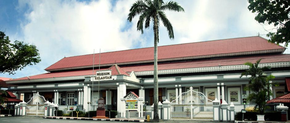 Perbadanan Muzium Negeri Kelantan Profail
